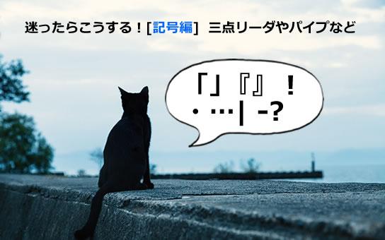 kigou_main