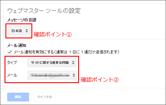 wmt-sign-up_1