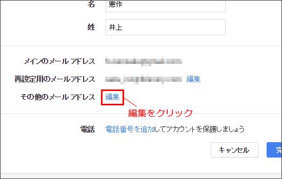 wmt-sign-up_4
