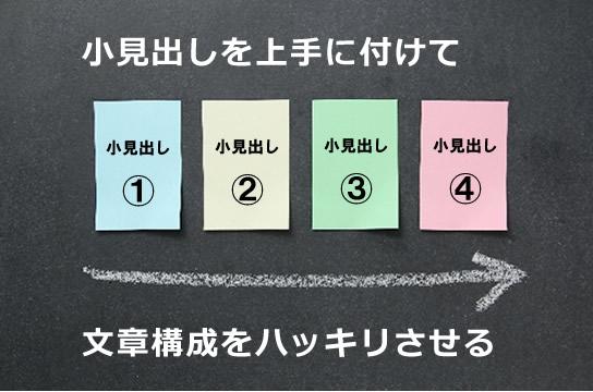 komidashi_main