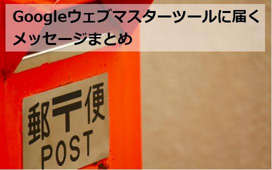 letter-img