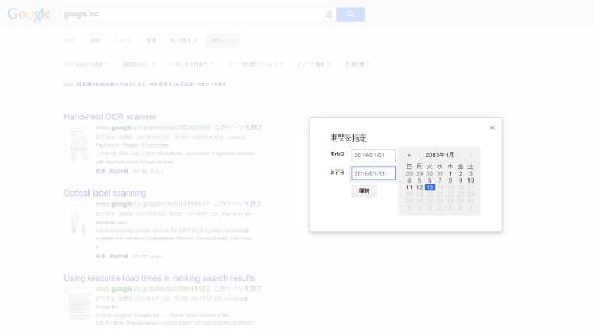 4.2patnetsearch-期間指定