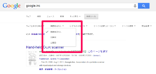 4.1patnetsearch-期間指定