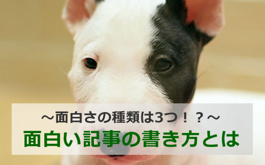 omoshiroi_main