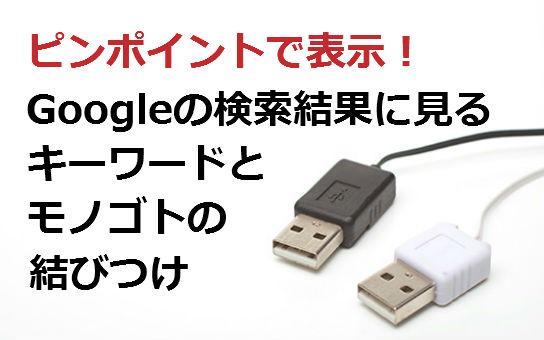 plug-title
