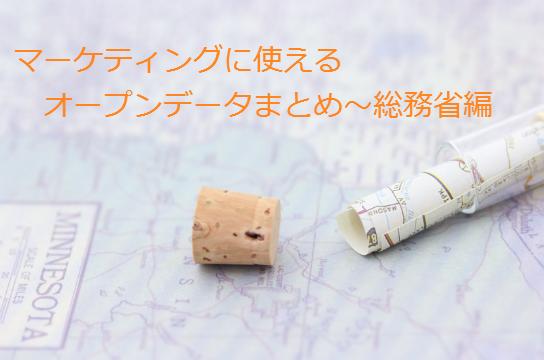 地図_メイン