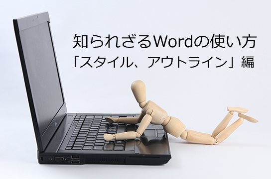 word1_main