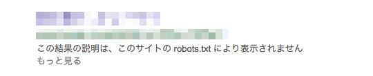 robots-txt_001