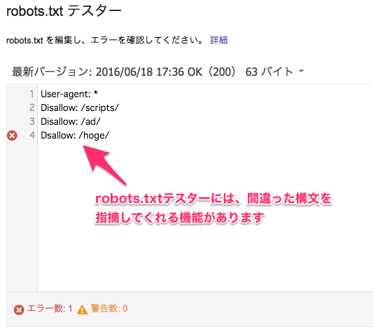 robots-txt_002