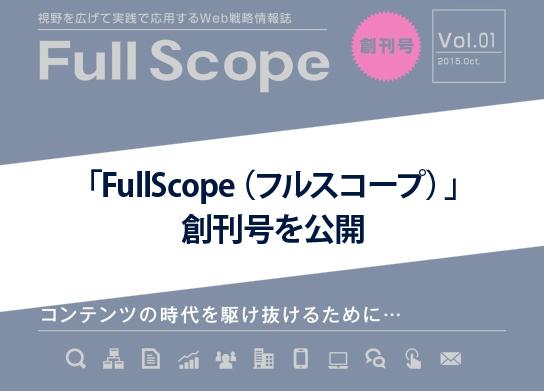 fullscoop