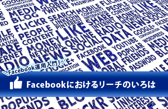 social-1157114_1920