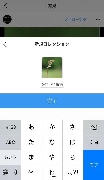 03-投稿をコレクション3[新フォルダ作成] - コピー