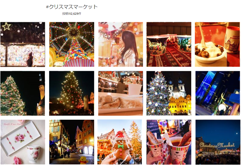#クリスマスマーケット
