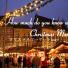 """ドイツ発祥の""""クリスマスマーケット""""、SNSではどう話題に……?"""