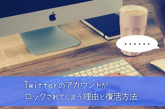 keyboard-690066_1920