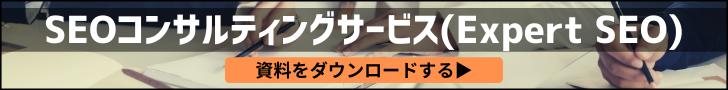 expertseo-wp-banner