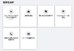 facebook-guide3
