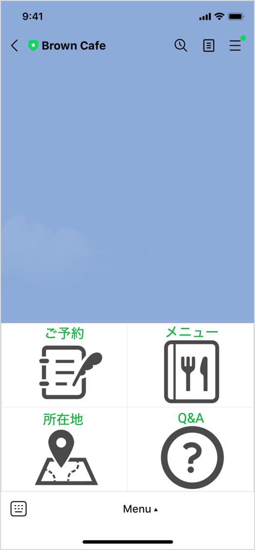 line-richmenu1