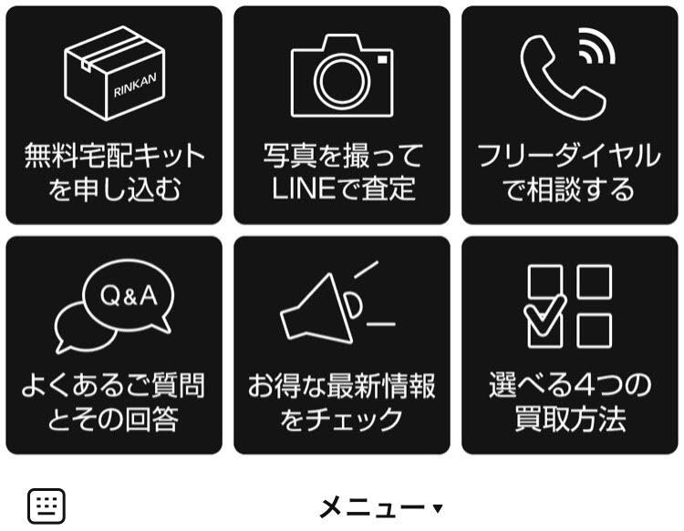 line-case10