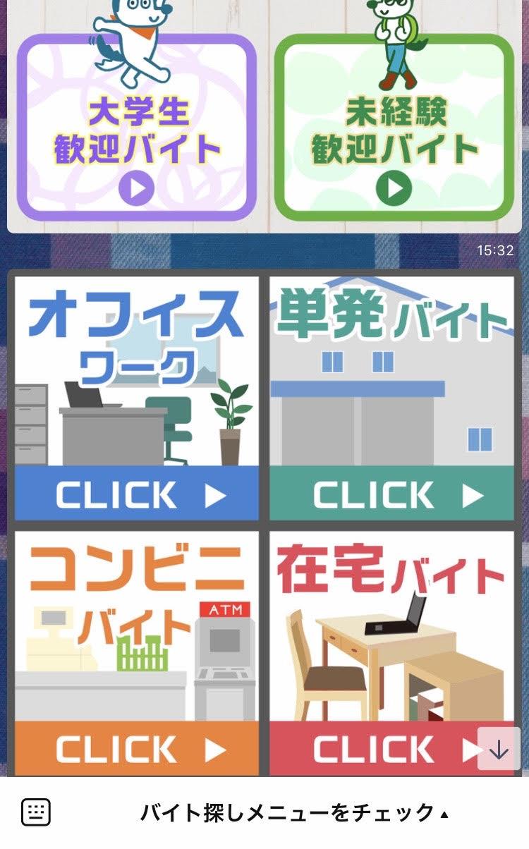 line-case11