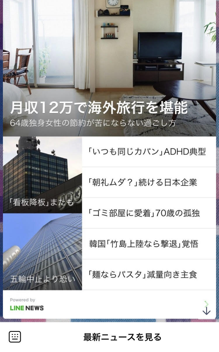 line-case14