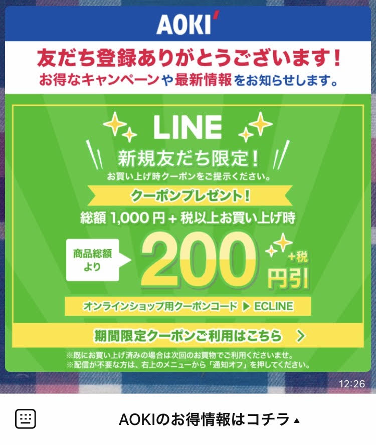 line-case3