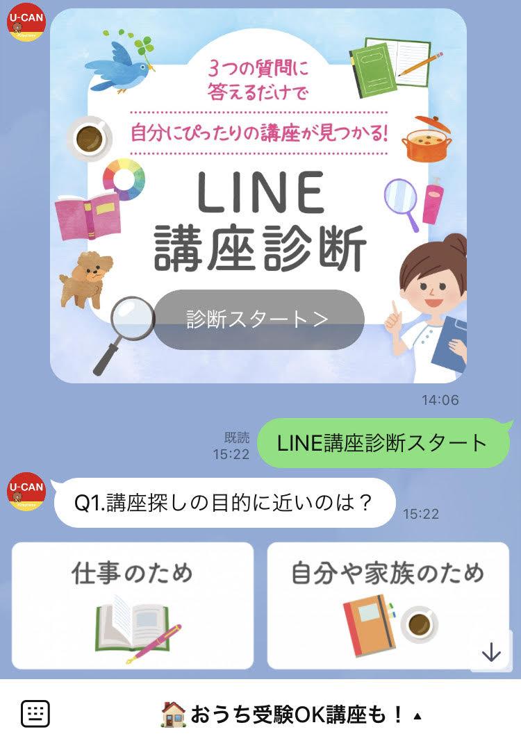 line-case7