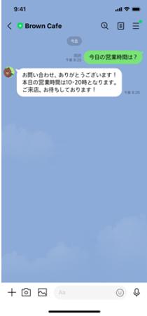 line-chatbot3