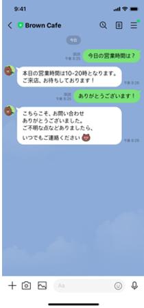 line-chatbot4