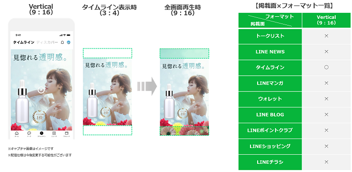 linead-image-size3