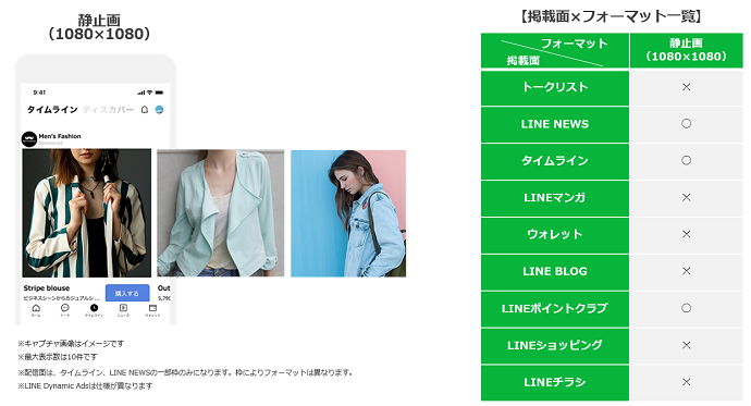 linead-image-size4