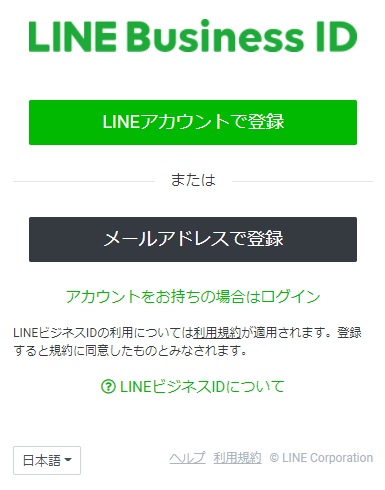 linead-manual5