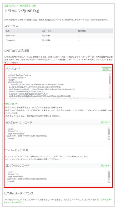 linead-manual8